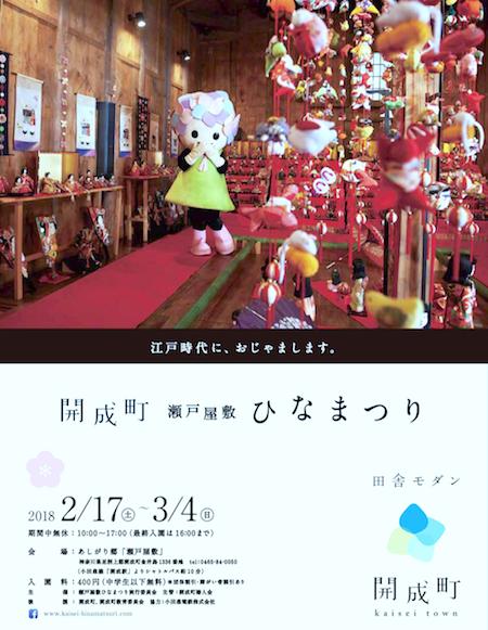 スクリーンショット 2018-03-03 17.20.24.png