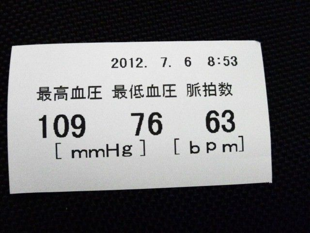 NCM_6720.jpg